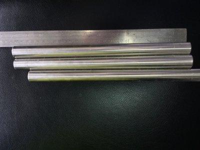 magnet bar แท่งแม่เหล็ก
