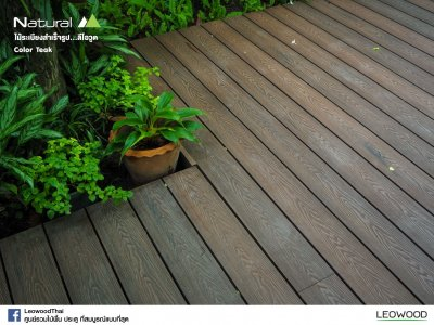 ไม้พื้นภายนอก รุ่น Natural สี Teak