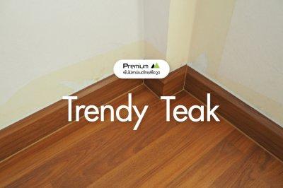 พื้นไม้ลามิเนต สี Trendy Teak