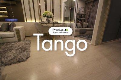 พื้นไม้ลามิเนต สี Tango