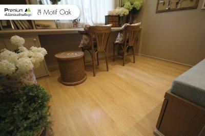 พื้นไม้ลามิเนต สี Motif Oak