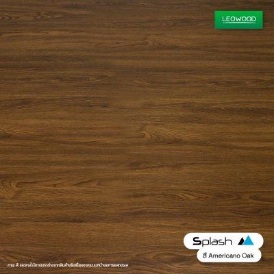 กระเบื้องยางลายไม้ สี Americano Oak