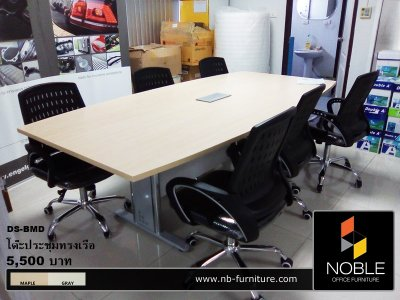 ผลงานโต๊ะทำงานขาเหล็ก