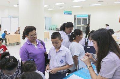 พิธีมอบทุนการศึกษา2561