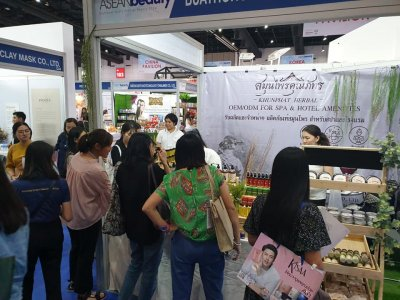 Exhibition ASEAN BEAUTY 2019