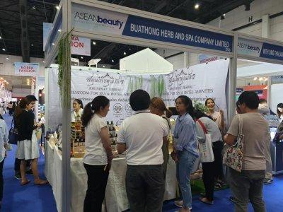 Exhibition ASEAN BEAUTY 2019