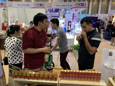 Exhibition Thailand Health and Wellness 2019