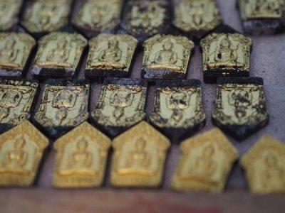 พิธีพุทธาภิเษกวัตถุมงคลทีระลึกกฐิน ๖๑ วัดกลางราชครูธาราม จ.อ่างทอง