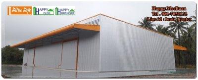 สร้างโรงงาน น้ำดื่ม โกดังสำเร็จรูป WH-H  ราคาถูก แนะนำ