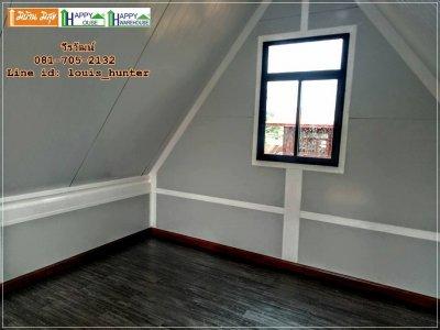 บ้านน็อคดาวน์ บ้านสำเร็จรูป MS 11 MS 12