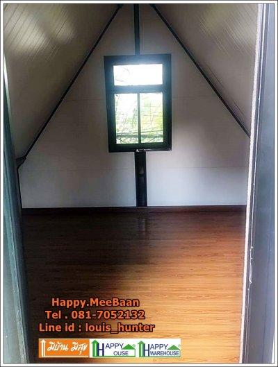 MS11 / MS 12 บ้านน็อคดาวน์ บ้านสำเร็จรูป