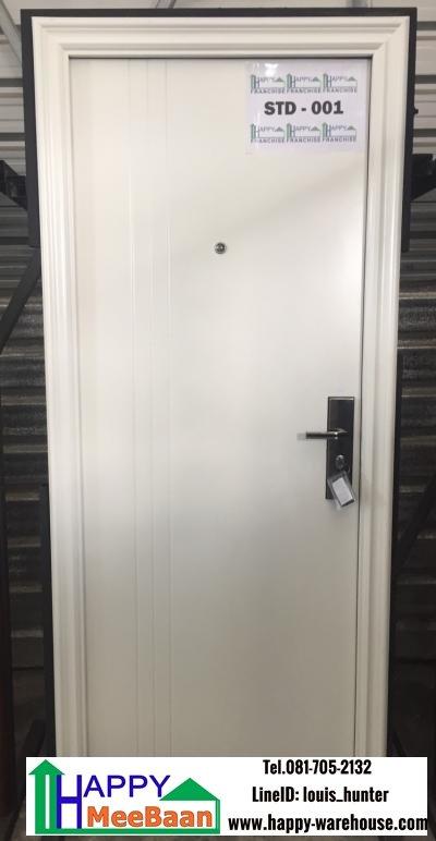 ประตูนิรภัย ประตูเหล็ก กันขโมย ราคาถูก