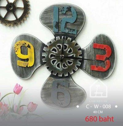 Cool Clocks