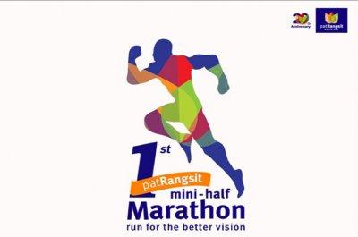 งานเดิน-วิ่งการกุศล PatRangsit Mini – half Marathon ครั้งที่ 1