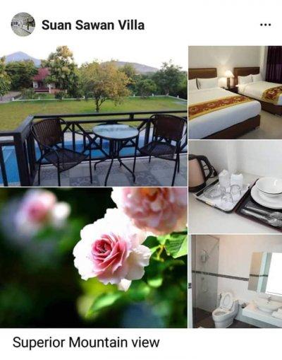 โรงแรมสวนสวันวิลล่ารีสอร์ท&สปา