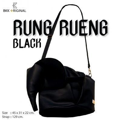 Chang Rung Rueng