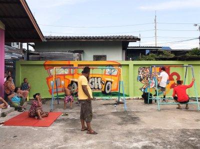 ศูนย์เด็กเล็กและลานกีฬาเขตประเวศ