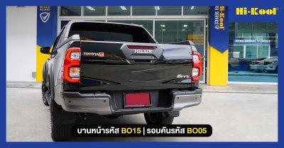Toyota Rocco 2021 ติดตั้ง BO15   BO05