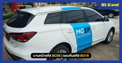MG EP ติดตั้ง BO35   BO15