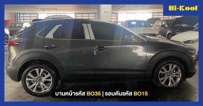 Mazda CX30 ติด BO