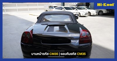 Toyota MRS ติดตั้ง CM35