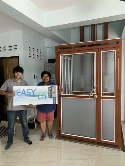 Easy home lift