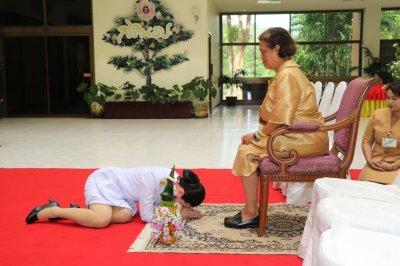 เข้าเฝ้าสมเด็จพระกนิษฐธิราชเจ้าฯ กรมสมเด็จพระเทพสยามบรมราชกุมารี