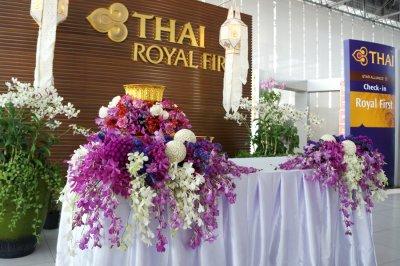 ไม้ประดับการบินไทย