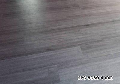 ติดตั้งกระเบื้องยาง SPC รหัส 6080 หนา 4 mm.