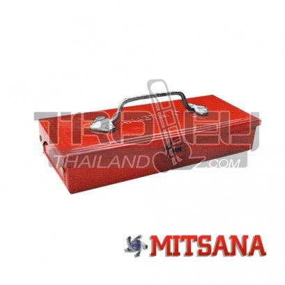 กล่องเครื่องมือ MITSANA BOX-X