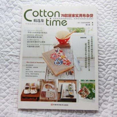หนังสืองานควิลท์  Cotton time พิมพ์ภาษีจีน