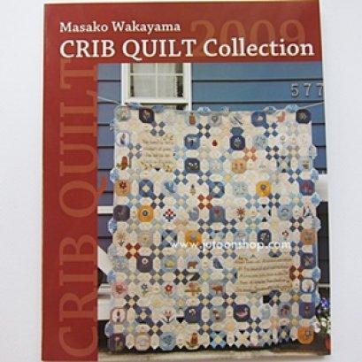หนังสืองานควิลท์ Masako Wakayama CRIB QUILT Collection