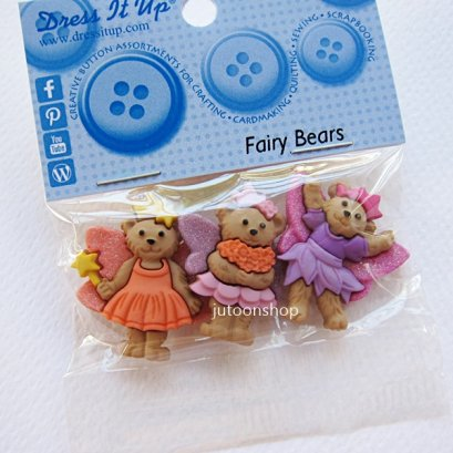 กระดุมแฟนซี Fairy Bears บรรจุ 3 ชิ้น