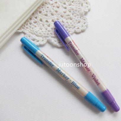 ปากกาลอกลาย Transfer Marker (ใช้กับกระดาษลอกลายญี่ปุ่น)
