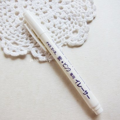ปากกาสำหรับลบหมึกเขียนผ้า