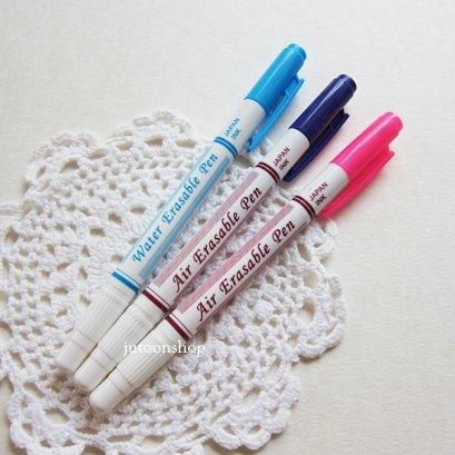 ปากกาเขียนผ้า 2 หัว แบบลบได้ พร้อมน้ำยาลบหมึก