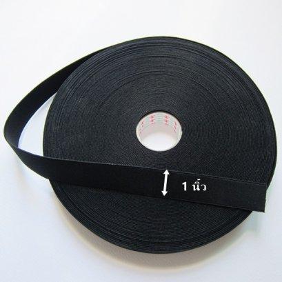 ยางยืดวีนัส สีดำ ขนาด 1 นิ้ว ยาว 90 ซม.