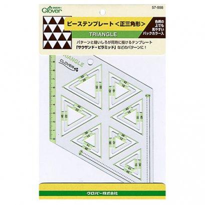 แบบวาด Template - Triangle 14 ขนาด  Clover