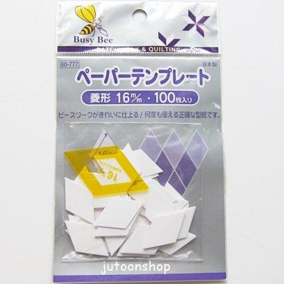 เทมเพลตรูปสี่เหลี่ยม ขนาด 16 มม. 100 ชิ้น