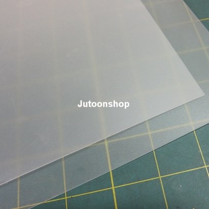 พลาสติกวาดแบบ A3 ขนาด 30 * 40 ซม. หนา 0.45 มม (1 แผ่น)