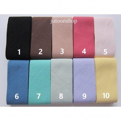 ผ้ากุ๊นสีพื้น กว้าง 3.6 ซม. ยาว 90 ซม.