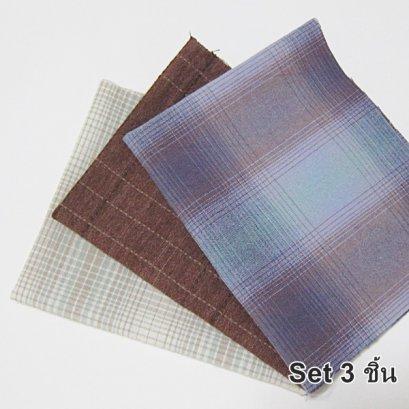 ผ้าทอญี่ปุ่น Daiwabo จัดเซ็ต 3 ชิ้น ขนาด 22 x 28 ซม.