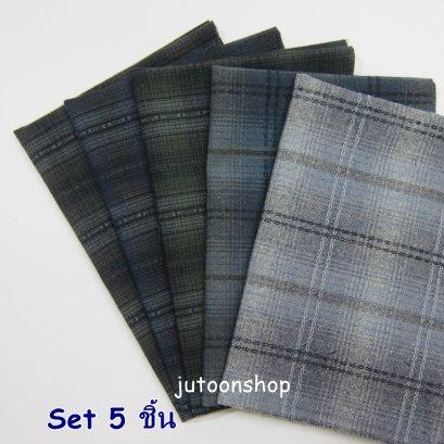 ผ้าทอจัดเซต 5 ชิ้น ขนาดชิ้นละ 25 x 35 ซม.
