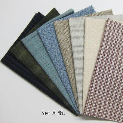 ผ้าทอจัดเซต 8 ชิ้น ขนาดชิ้นละ 25 x 35 ซม.