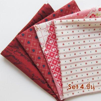 ผ้าคอตตอนญี่ปุ่นจัดเซต 4 ชิ้น ขนาด 25 x 27 ซม. (1/16 ซม.)