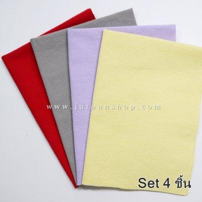 เซตผ้าทอสีพื้น 4 ชิ้น ชิ้นละ 25 x 35 ซม.