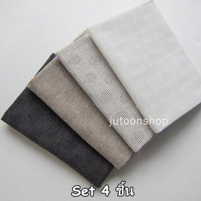 ผ้าทอจัดเซต 4 ชิ้น ขนาด 25 x 35 ซม. (1/16 ม.)