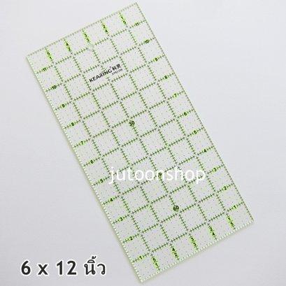 ไม้บรรทัดงาน Quilt & Patchwork หนา 3 มม. ขนาด 6 x 12 นิ้ว