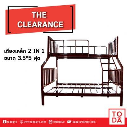 เตียงเหล็ก 2 ชั้น ขนาด 3.5 ฟุต(copy)