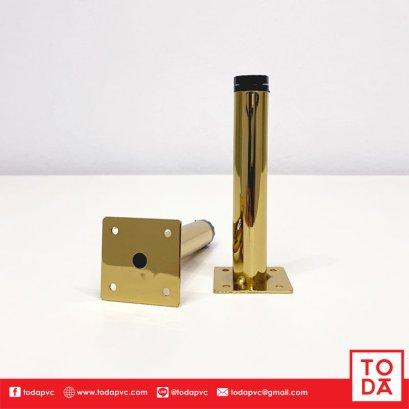 ขาเหล็ก TD-070 15cm ปรับระดับ ชุบสีทอง